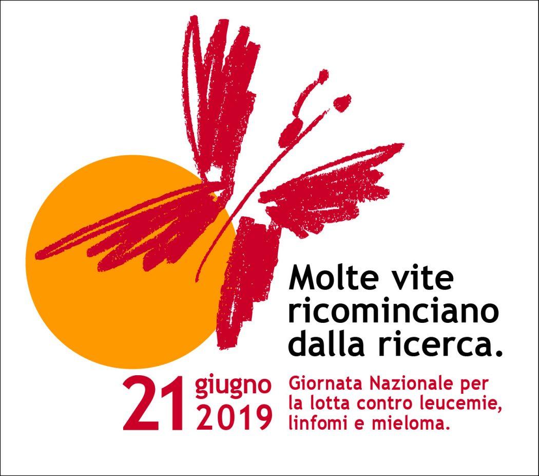 2019_0164_Logo_2019
