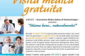 Locandina GIMO 2019